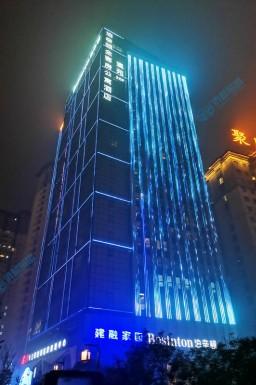 瀛苑文旅酒店